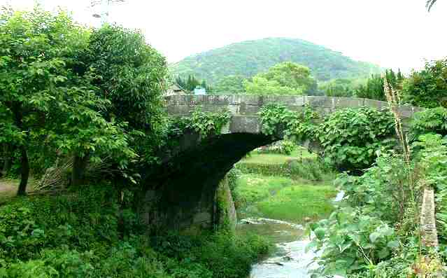 三池陣屋の眼鏡橋~安照寺